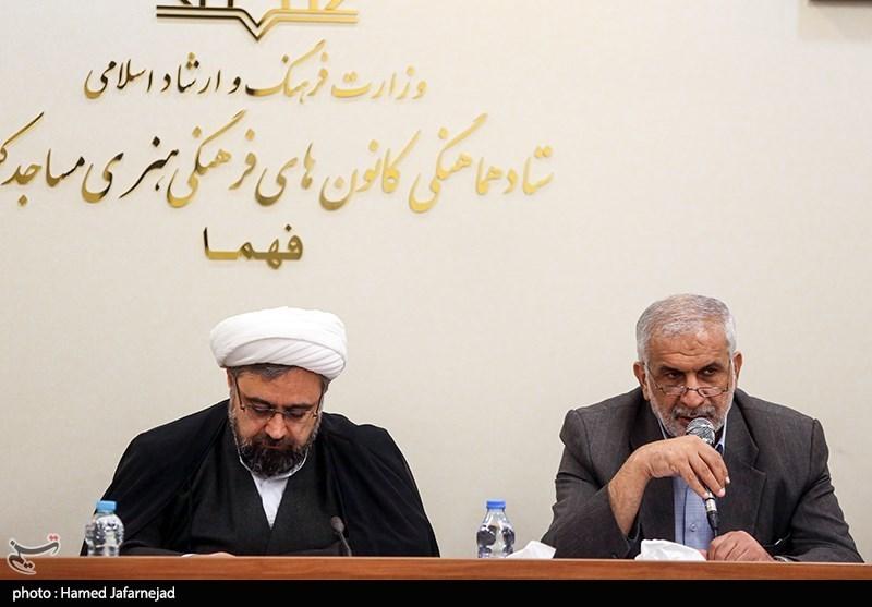سخنرانی احمد محمدی فر دبیر ستاد مرکزی اربعین حسینی در نشست کارگروه مردمی اربعین