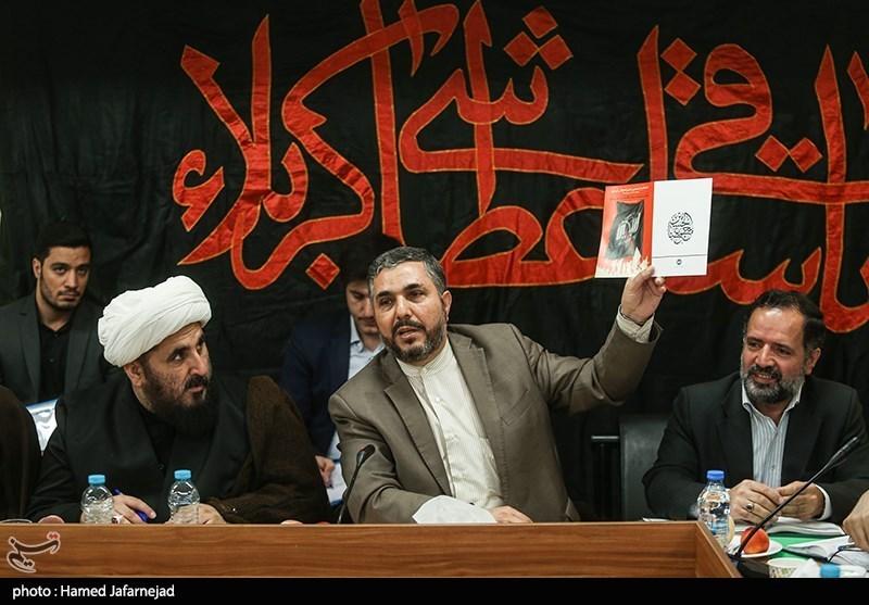 محمدرضا پاکروان مشاور رییس سازمان فرهنگ و ارتباطات اسلامی در نشست کارگروه مردمی اربعین